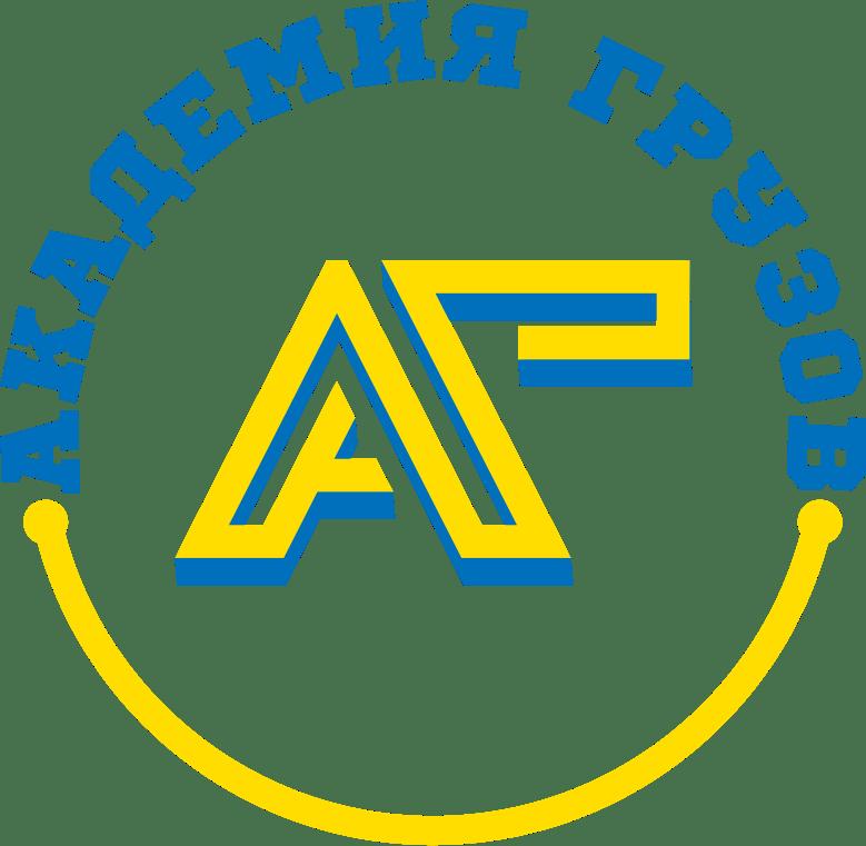 Академия Грузов