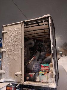 Квартирный переезд из Электростали в Краснодар